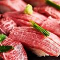 料理メニュー写真肉寿司
