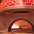 【高温の石窯で焼き上げる料理の数々】高温の石窯で焼き上げる一流シェフの絶品ピザやこだわりの肉料理をご堪能ください。