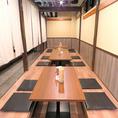【卓上レモンサワーサーバー設置】半個室の掘りごたつ席は最大16名様までご利用いただけるので、会社でのちょっとしたご宴会利用におすすめのお席です。また、小さなお子様連れのご家族様にも安心してお使いいただけるお席となっております。