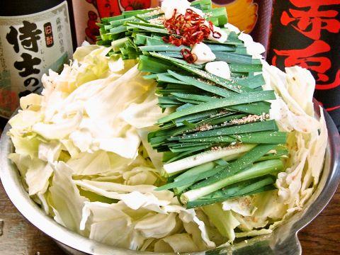 ◆博多もつ鍋&博多串焼き「ラグジュアリーコース」 全8品・2h飲放付 5500円