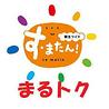 セルフ角打ち 日本酒センター 富士のおすすめポイント3