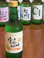 韓国のお酒 1