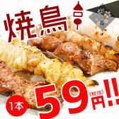桜の舞 虎ノ門店のおすすめ料理2