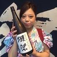 人気の日本酒は島根と山口地酒取り揃えております♪獺祭、雁木、貴、等大人気の山口地酒も取り揃えております♪人気の地酒が450円~豊富にご用意♪