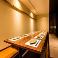 上野 個室 居酒屋≫100名様以上の団体様や貸切にも対応可能です!上野での大人数ご宴会をご検討でしたら、まずはお気軽にお問い合わせください。リーズナブルな飲み放題付きコースを多数ご用意!宴会コースは料理8品+飲み放題プランが3,500円~!団体様での宴会ならオススメ(上野 個室居酒屋 和食 飲み放題)
