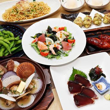 だんまや水産 リオーネ古川店のおすすめ料理1