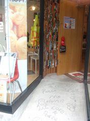 ミスターフレンドリーカフェ MR.FRIENDLY Cafeのおすすめポイント1