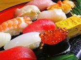 丸常鮨のおすすめ料理2