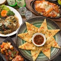 個室で楽しめるコスパ◎の韓国料理!