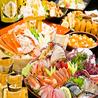 北海道海鮮 にほんいち 福島店のおすすめポイント2