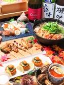 斎串酒場 いぐしさかばのおすすめ料理3