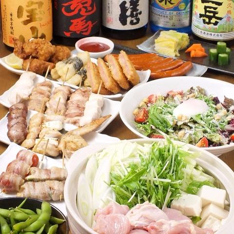 Jidai Sake shop ba aobasho image