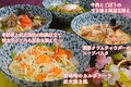 料理メニュー写真【冬のあったか味覚】蟹やすき焼き風、野菜たっぷりクラムチャウダーなど彩り豊かな旬パスタが今年も登場◎