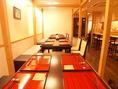 2名様からご利用いただける個室をご用意!お座敷にテーブルをご用意しておりますので、ゆっくりとお寛ぎいただけます。