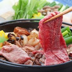 牛1頭買いの本丸 姫路のおすすめ料理1