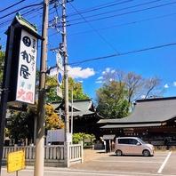 【行田八幡神社前の老舗蕎麦屋】