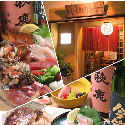 大将が厳選した旬の魚の造りや寿司が楽しめる人気のお店♪2貫200円~
