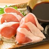 焼鳥居酒屋 代表鳥締役 かいかぶり 秋葉原店のおすすめ料理3