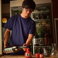 日本酒30種がセルフで飲み放題!様々な地酒を飲み比べ!