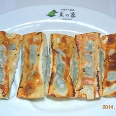 中華四川料理 豆の家 青山店のおすすめ料理1