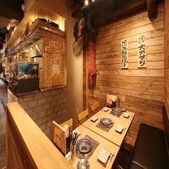 大曽根魚貝居酒屋 浜焼商店の雰囲気1