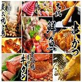 串かつ酒場 えん満 十三店 江坂・西中島・新大阪・十三のグルメ