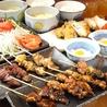炭火焼き鳥 鶏創作料理 酉乃市のおすすめポイント2