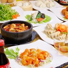 中華料理 龍源餃子の写真