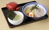 麺家くさび 郡山本店のおすすめ料理2