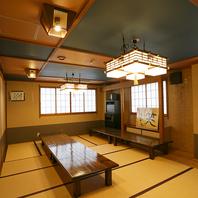 2階はゆったり広々宴会場★全個室対応です