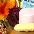 料理メニュー写真沖縄ブルーシールアイス