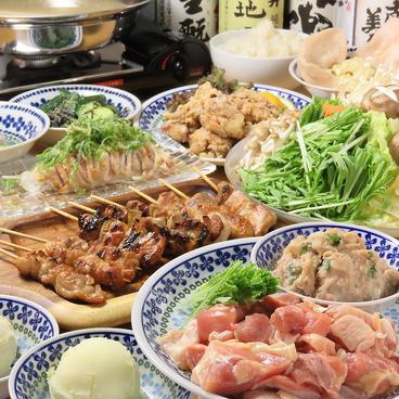 はりも2号店 東三国店のおすすめ料理1