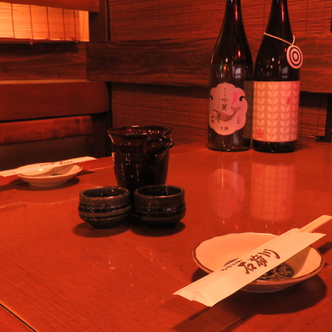 石狩川 新宿の雰囲気1