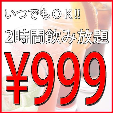 カラフルチーズサムギョプサル&ロングユッケ寿司&韓国グルメ MoiM 高松店|店舗イメージ7