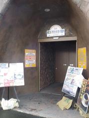 自遊時間 仙台店の写真