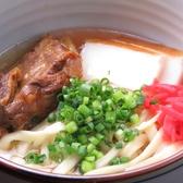 沖縄料理ヤンバルのおすすめ料理2