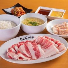 ジンギスカン ホルモン酒場 風土. 札幌駅前店のおすすめ料理1