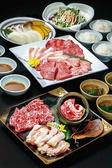 焼肉かくら 夢咲店のおすすめ料理2