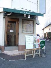 カフェ ド フェスタ Cafe de Festaの写真