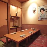 東京駅すぐ。個室も充実