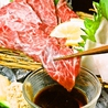 隠れ家和食 さくら 姫路本店のおすすめポイント1