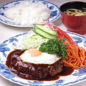 Kitchen かれーやのおすすめ料理2