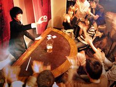 Magic Bar Backstage バックステージのコース写真