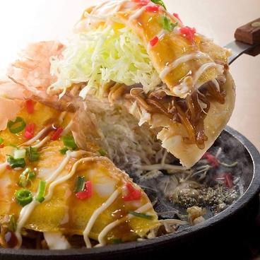 いろはにほへと 横浜西口店のおすすめ料理1