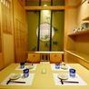 個室居酒屋 別邸 Bettei 札幌駅前店のおすすめポイント2