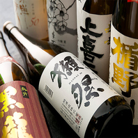 全国の日本酒『月・火限定』日本酒半額