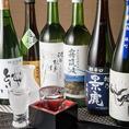 他県・他国からいらっしゃった方たちにも飲んでいただきたい茨城県産の日本酒をご用意しております。武勇(純米)・霧筑波(純米)・来福つるばら(純米吟醸) ・一人娘(吟醸さやか)など種類豊富にご用意しています。