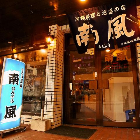 Local Cuisine toawamorinomise minamikaze image