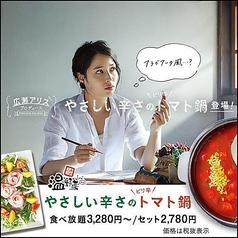 温野菜 北新地店のおすすめ料理1