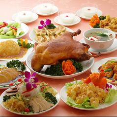 蓬莱春飯店 本店 鶴見店のおすすめ料理1
